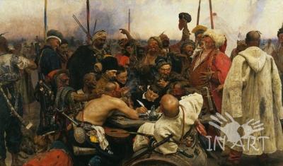 Картина Козаки пишут письмо К 39
