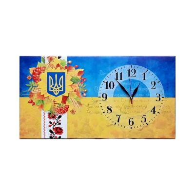 Часы холст Украинская символика UA-2